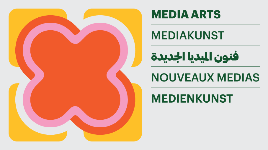 Halaqat - Open Call for a Visual Arts Residency focused on Media Arts